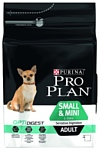 Purina Pro Plan (3 кг) Small & Mini Adult сanine Sensitive Digestion Lamb and rice dry