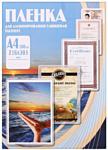 Office-Kit глянцевая A4 75 мкм 100 шт PLP10023
