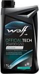 Wolf OfficialTech 75W-90 G50 1л