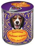 Родные корма Знатные консервы 100% индейка для взрослых собак (0.34 кг) 1 шт.