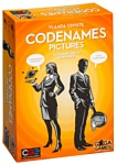 GaGa Games Кодовые Имена. Картинки