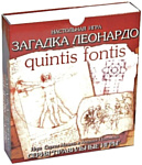Правильные игры Загадка Леонардо Quintis Fontis