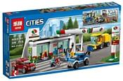 Lepin Cities 02047 Станция технического обслуживания