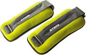 Atemi AAW-01-2 2x1 кг