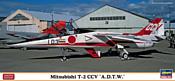 Hasegawa Учебно-боевой самолет Mitsubishi T2 CCV