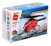 Qman CombatZones 1805-3 Пожарный вертолет