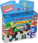 Vladi Toys Фикси мир Помогатор (VT3102-01)