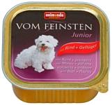 Animonda Vom Feinsten Junior для щенков и юниоров с говядиной и птицей (0.15 кг) 6 шт.