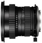 Laowa 15mm f/4 Wide Macro 1:1 Nikon F