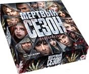 Crowd Games Мертвый сезон: Перекрёстки