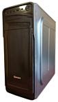 Qmax H103B 400W Black