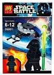 Lele Space Battle 35001-8