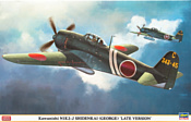 Hasegawa Истребитель Kawanishi N1K2-J Shidenkai George