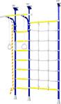 Romana R3 01.30.7.06.410.04.00-28 (синяя слива)
