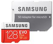 Samsung MB-MC128HA