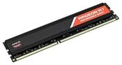 AMD R748G2606U2S