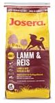 Josera Lamb & Rice (15 кг)