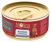Molina (0.085 кг) 4 шт. Консервы для собак Цыпленок с печенью в соусе