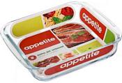 Appetite PL3