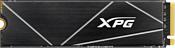 A-Data XPG GAMMIX S70 Blade 2TB AGAMMIXS70B-2T-CS