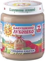 БАБУШКИНО ЛУКОШКО Говядина-Кабачок, 100 г