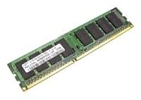 Samsung DDR3 1600 DIMM 8Gb