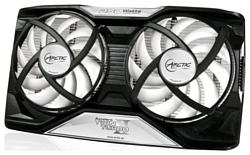 Arctic Cooling Accelero Twin Turbo II