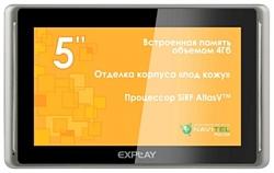 Explay OPC5