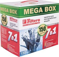 "Filtero ""7 в 1"" 150tabs"
