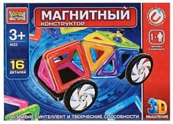 ГОРОД МАСТЕРОВ Магнитный 4023 Машинка с фигуркой