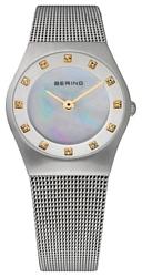 Bering 11927-004