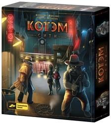 Cosmodrome Games Котэм Сити