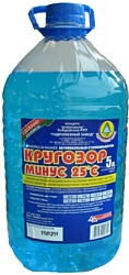 Бобруйский завод биотехнологий Кругозор - 25 5л