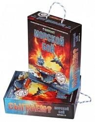 Биплант Морской бой. Версия 2.0 (10023)