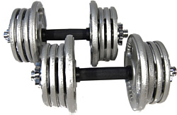 Atlas Sport Хаммертон 2x14 кг