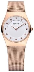 Bering 11927-366