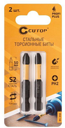 Cutop Profi Plus 84-348 2 предмета