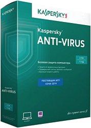 Kaspersky Anti-Virus (2 ПК, 1 год, BOX)