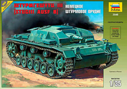 Звезда Немецкое штурмовое орудие Штурмгешутц III (StuGIII AusfB)