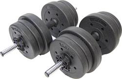 Atlas Sport 2х10.5 кг