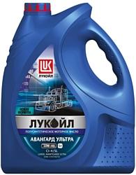 Лукойл Авангард Ультра 10W-40 API CI-4/SL 2013 5л