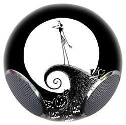 Cirkuit Planet DSY-SP480