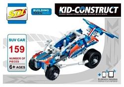 Sdl Kid Construct 2018A-4 Кроссовер синий