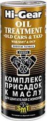 "Hi-Gear Oil Treatment ""Old Cars &Taxi"" 444 ml (HG2250)"