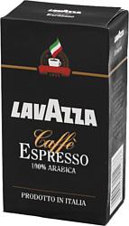 Lavazza Espresso молотый 250 г