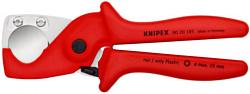 Knipex 9020185 1 предмет