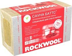 Rockwool Сауна Баттс 50 мм