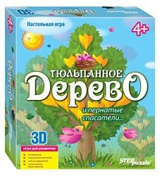 Step Puzzle Тюльпанное дерево