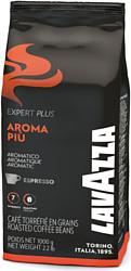 Lavazza Expert Plus Aroma Piu в зернах 1000 г