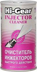 Hi-Gear Injector Cleaner 295 ml (HG3215)